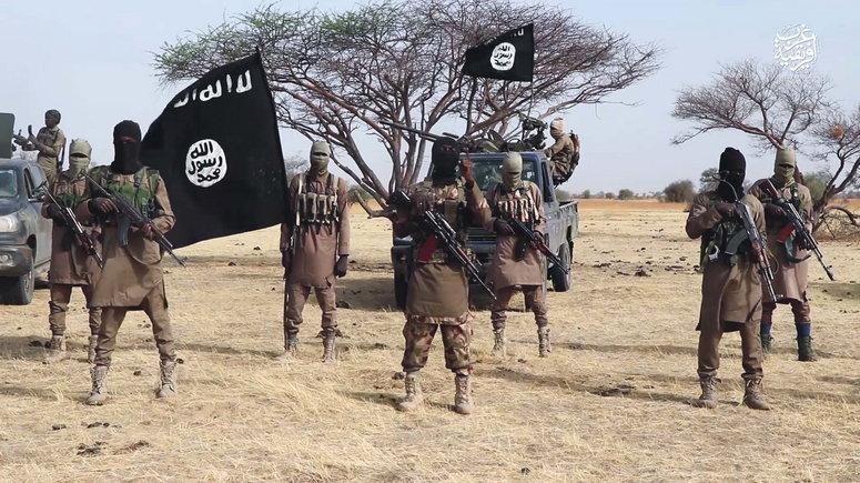 Boko Haram ISWAP
