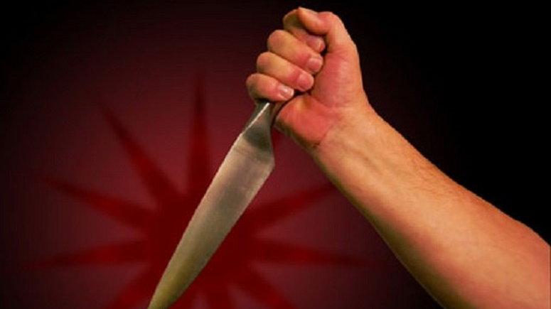 16 Kindergarten Children, Two Teachers Injured In Knife-Stabbing Incident