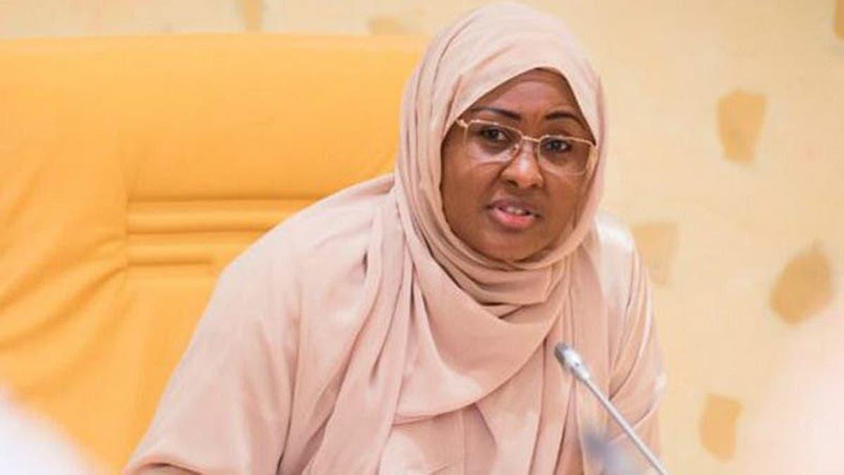 APC governors praise Aisha Buhari's input