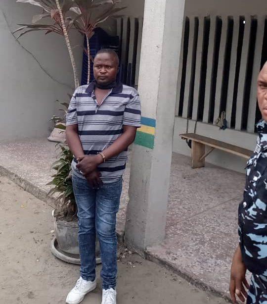 Police Nab Fleeing Killer-cop For Killing Businessman, Bakare