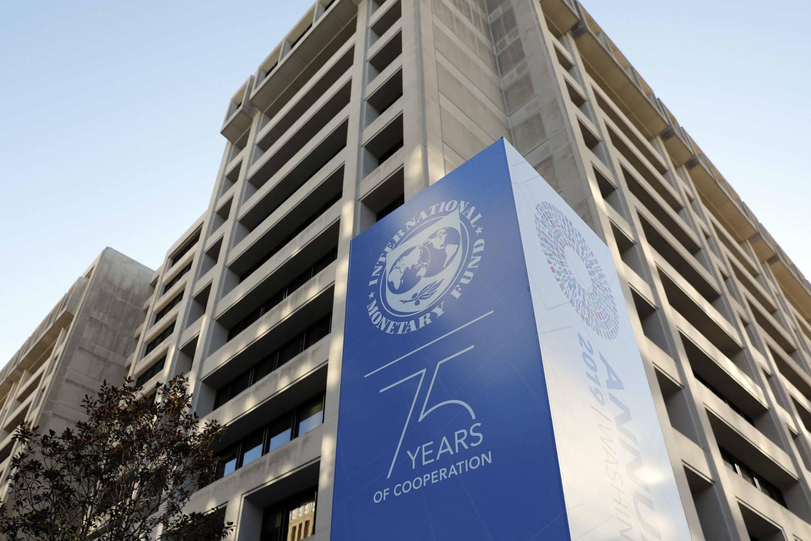 IMF Projects Six Per Cent Growth For Global Economy