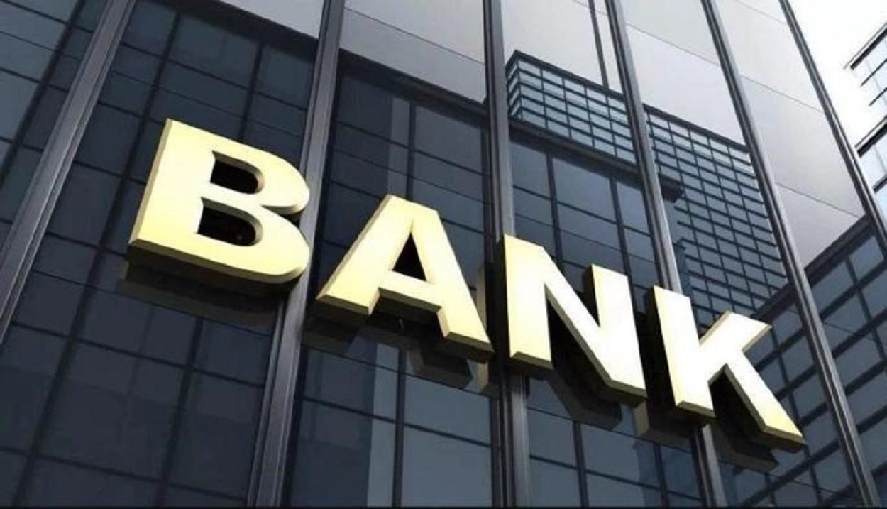Nigerian Bank Account