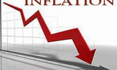 Inflation Nigeria